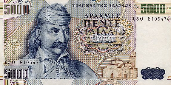 One Drachma for each of you loyal readers.